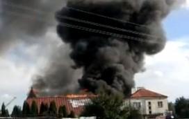 Wielki pożar w Nadarzynie! (wideo)