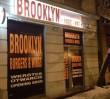 Nowe miejsca: Brooklyn Burgers & Wings