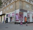 Mniej reklam w przestrzeni publicznej. Sejm uchwalił ustawę krajobrazową