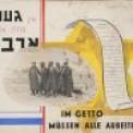 Fot. Centralna Baza Judaików