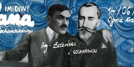 Imieniny Jana Kochanowskiego 2014 w Ogrodzie Krasińskich