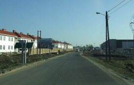 Co było przyczyną pożaru w Wólce Kosowskiej?