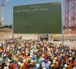 Powstaje nowa szkoła na Bemowie