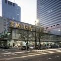 Pawilon handlowy Emilia nie zostanie zburzony? Jest wniosek o wpisanie do rejestru zabytków