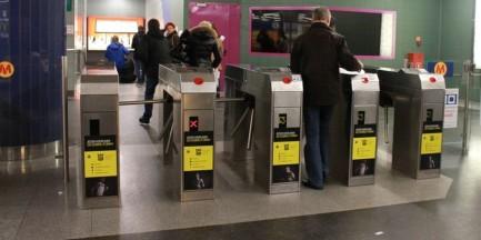 W sierpniowe weekendy zamkną niektóre stacje metra!