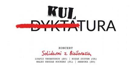 """Koncert """"Solidarni z Białorusią"""" na Krakowskim Przedmieściu"""